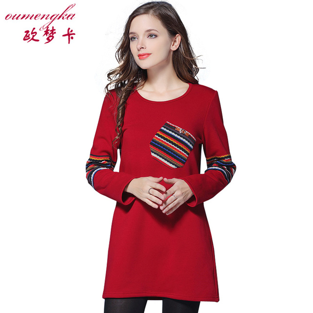 New 2016 Womens Winter Warm Hoodies Thick Pullover Loose Casual Long Sleece Sweatshirt Black Red Tracksuit Women Plus Size M-5XL