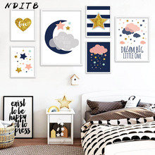 NDITB Moon Stars Canvas Posters Baby Nursery Wall Art Print Cartoon Painting Nordic Kids Decoration Pictures Children Room Decor