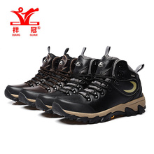 New XIANG GUAN Mens Leather Winter Warm Sports Outdoor Hiking Trekking Shoes Boots Black Color Wearable Climbing Mountina Shoes