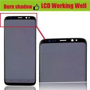 Image 4 - شاشة LCD أصلية لظلال الحروق S8 مع إطار لسامسونج جلاكسي S8 G950 G950F شاشة S8 Plus G955 G955F محول رقمي لشاشة اللمس