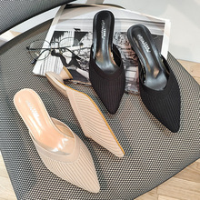 Liren 2019 Summer New Fashion Casual Women Knitted Pointed Toe Sandals and Slippers Spike Heels Comfortable