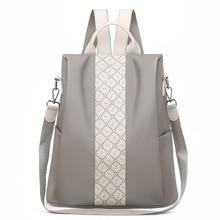 2019 Женский Оксфорд рюкзак модный подростковый рюкзак для девочек Женский Лучший женский рюкзак Mochila рюкзак для путешествий сумка 15