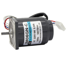 2I/RK6GN-C 220V AC Motor, 6W Optical Axis, 1400-2800RPM High Speed Miniature Unidirectional CW/CCW Adjustable Motor