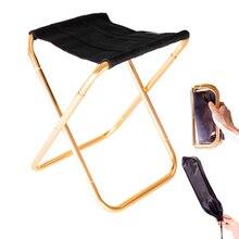 เก้าอี้พับกลางแจ้งแบบพกพารถไฟอุจจาระขนาดเล็กเก้าอี้ 300 กรัม Al มือเก้าอี้เฟอร์นิเจอร์สีแดงสีส้มสีฟ้าสีเทาสีดำสตูล