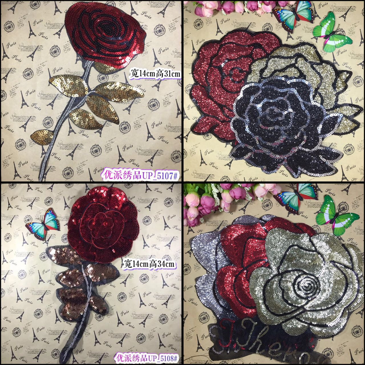High-end Clothing Accessories Rose Flower Cloth Beads Embroidery Handmade Diy Sequins Embroidery