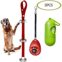 Pet Supplies Set of Dog Poop Bag Holder+Training Clickers+Dog DoorBells Training Equipment Anti-lost Interactive Feeding