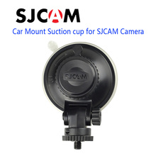 Free Shipping SJCAM Accessories Car Mount Suction cup for SJ4000 SJ5000 M10 Series SJ6 SJ7 M20