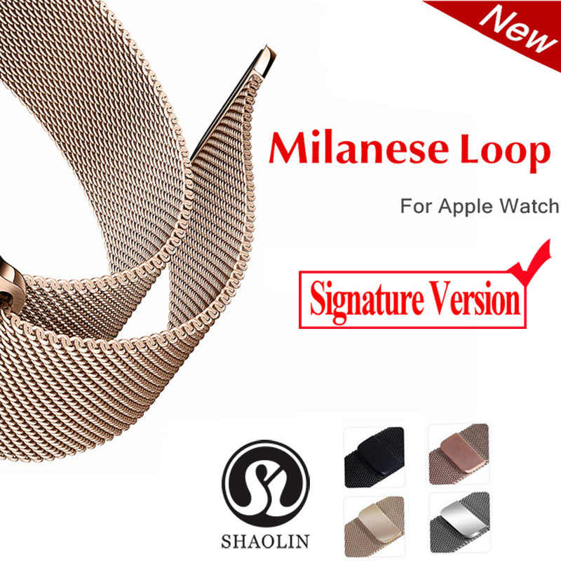 Signature Version Strap Milanese Band for Apple Watch Series 1 Series 2 Series 3 , 42MM Milanese Watchband for Apple Watch Band