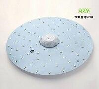 36W Round 5730 SMD Light Bulb Ceiling Lamp DIY Aluminum Plate light Round panel no dark areas Board AC110V 240V