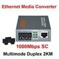 Envío gratis Gigabit fibra óptica Media Converter 1000 Mbps Multi-Mode Duplex puerto SC 2 KM fuente de alimentación externa