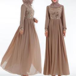 2019 Новая мода мусульманское платье с вышивкой Ислам Костюмы длинные Абаи турецкие платья Саудовская Аравия Абаи халат Дубайский кафтан Top