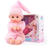 Lelia baby dolls kawaii cute fantasty fun toy baby combination doll suit Gift Box pretend play Toys for Children Birthday Gifts