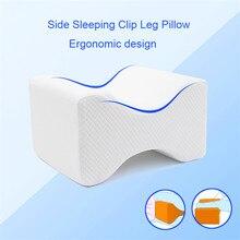 Ортопедическая Подушка для беременных женщин с медленным отскоком из пены с эффектом памяти, подушка для ног с боковым зажимом для сна