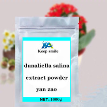 цена на Natural health supplement dunaliella salina extract powder Improve immunity Improve eyesight  anti-cancer festival glitter .