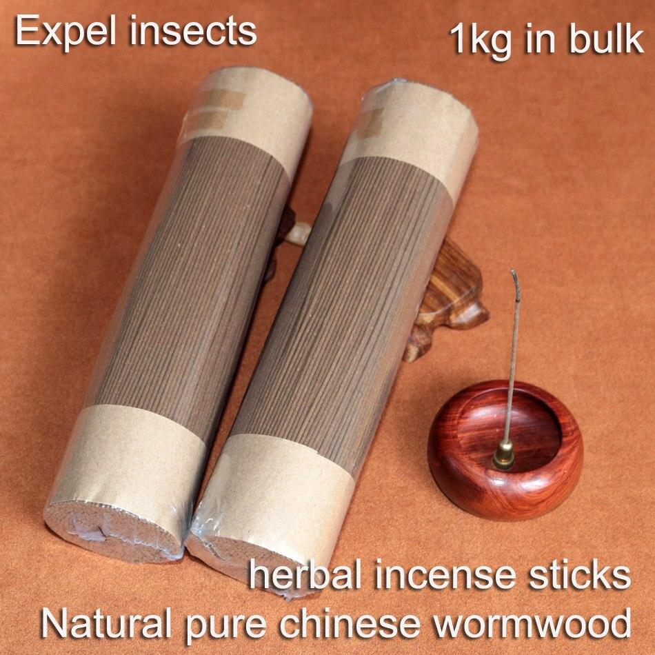 1kg naturel chinois absinthe santé encens bâtons en vrac air nettoyage expulser insectes enfants salon apaisant Yoga méditation
