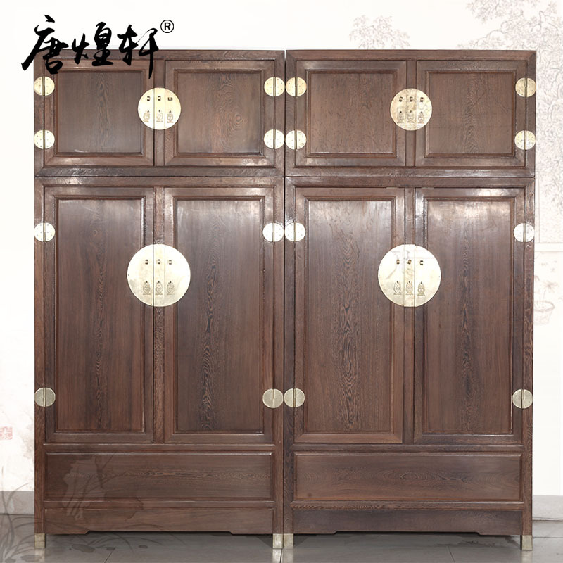 Mahogany Furniture Wooden Chinese Wood Lockers Plain Top Cabinet Wardrobe Simple Classical Direct Manufacturers