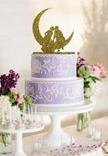 Пара на Луне свадебный торт Топпер, винтажная Свадебная вечеринка украшения, персонализированное торт Toppers Casamento подарочные сувениры