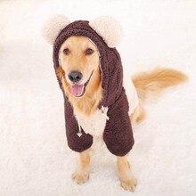 גדול כלב בגדי לגולדן רטריבר כלבים מעיל גדול גודל סתיו חורף כלבים קפוצ ון לחיות מחמד בגדים לכלבים תלבושות פאג