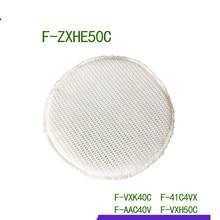 F ZXHE50C Luchtbevochtiger Filter Geschikt Voor Panasonic F VXK40C F VXH50C F 41C4VX
