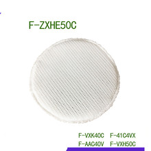 F-ZXHE50C humidifier filter Suitable for Panasonic F-VXK40C F-VXH50C F-41C4VX