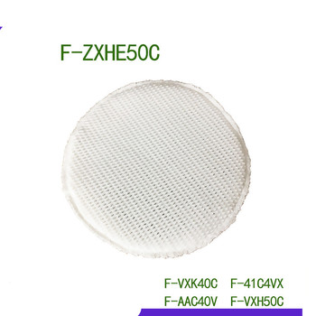 F-ZXHE50C humidifier filter Suitable for Panasonic F-VXK40C F-VXH50C F-41C4VX f