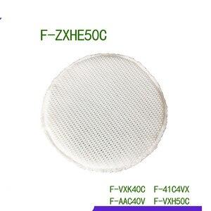 Image 1 - F ZXHE50C luftbefeuchter filter Geeignet für Panasonic F VXK40C F VXH50C F 41C4VX