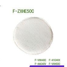 Filtre dhumidificateur, F ZXHE50C pour Panasonic, F VXK40C, F VXH50C, F 41C4VX
