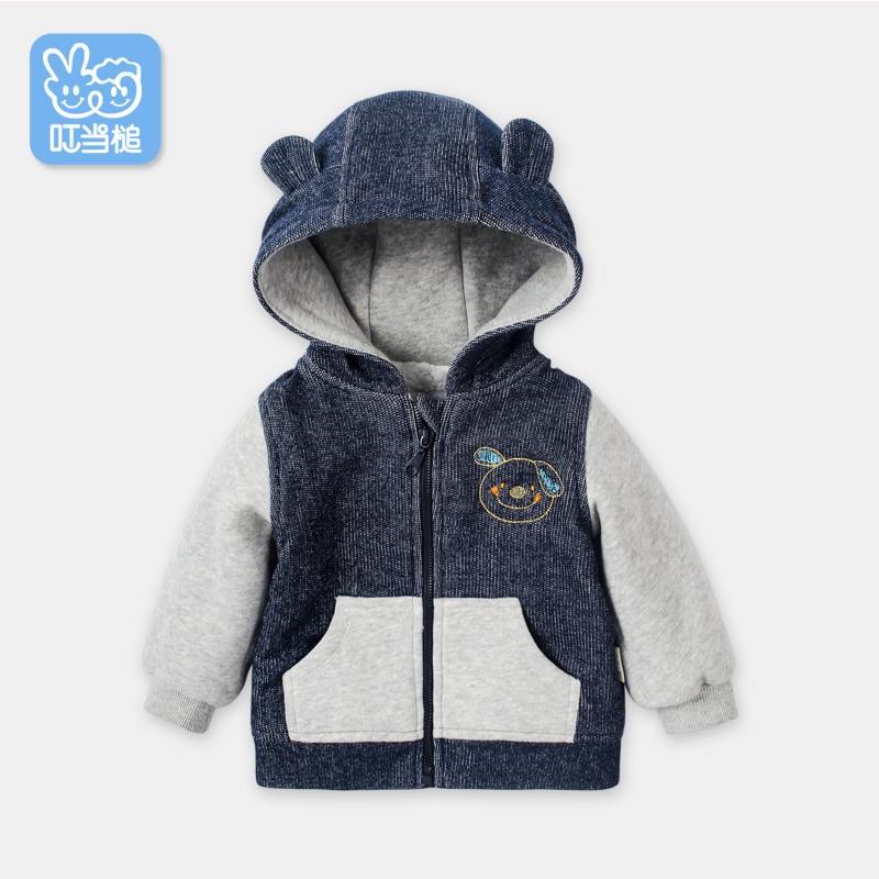 Dinstry children's clothing men and women baby windbreaker newborn baby clothes children's cotton thickening warm jacket
