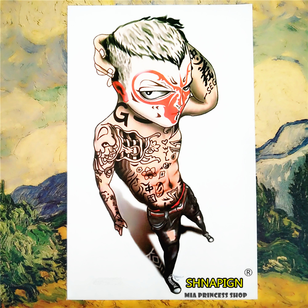 Stickers monkey promotion shop for promotional stickers for Painless permanent tattoos