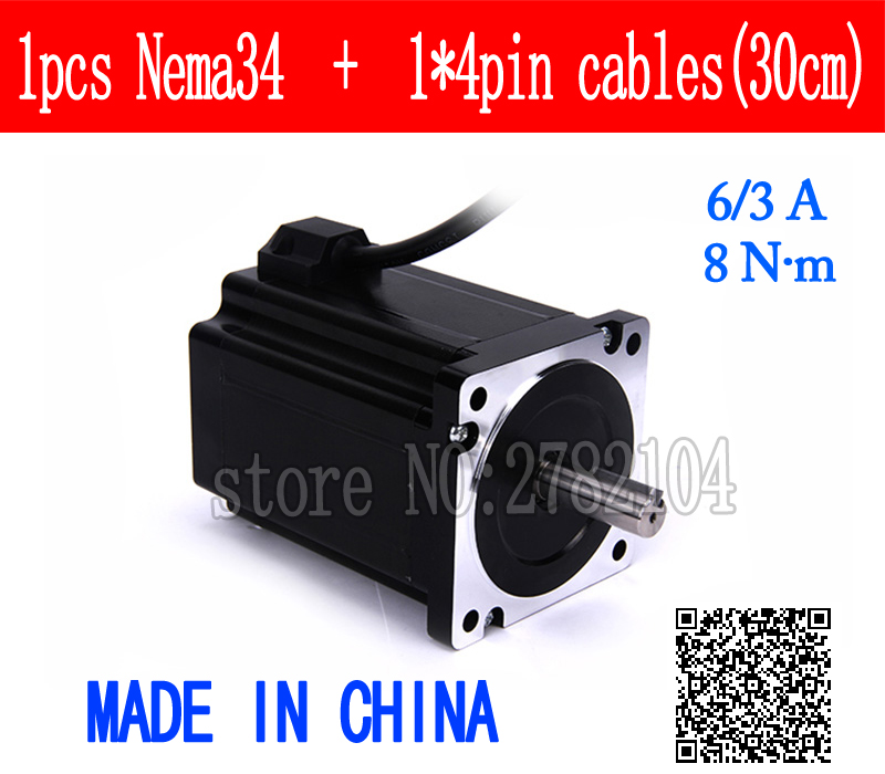 86 Stepper Motor 2 PHASE 4-lead Nema34 motor 86BYGH  High torque  119.5MM 6.0A 8.00N.M LOW NOISE motor for CNC XYZ86 Stepper Motor 2 PHASE 4-lead Nema34 motor 86BYGH  High torque  119.5MM 6.0A 8.00N.M LOW NOISE motor for CNC XYZ