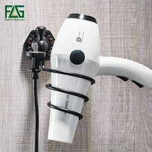 купить FLG Bathroom Hair Dryer Holder Wall Mounted Rack Space Save Shelf Storage Organizer Brass Hairdryer Holder Multi-function hanger дешево
