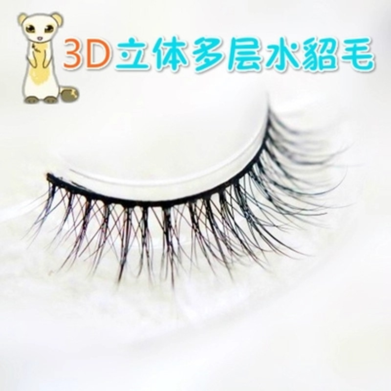 2 pairs/pack Handmade natural long strip false eyelashes