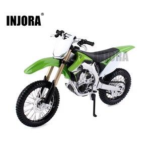 Image 1 - Mini decoración de motocicleta para coche de control remoto, para 1/10, Rock Crawler Traxxas TRX 4 TRX4 Axial SCX10 90046 D90 D110 TF2