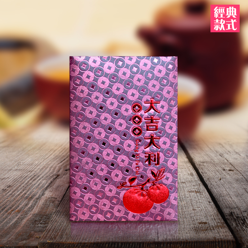 yuan / year the most favorable auspices red bag gift bag / purple red packets / pearl paper printed corporate LOGO neil fligstein the transformation of corporate control paper