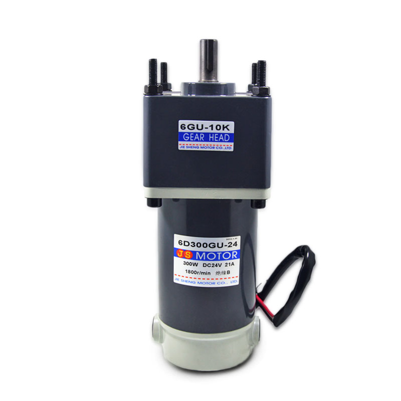 DC12V/24V 300W 6D300GN permanent magnet gear motor with adjustable speed Suitable for mechanical equipment, power tools,DIY,etc.