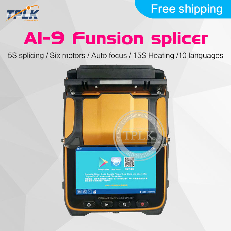 Лучшая цена AI-9 Автоматическая SM& MM Многоязычная интеллектуальная FTTH машина для сращивания оптического волокна волоконно-оптического сплайсера - Цвет: fiber fusion splicer