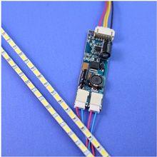 Light-Kit Led-Monitor-Module Lcd-Screen CCFL 22inch 490mm 10-30V NEW DC