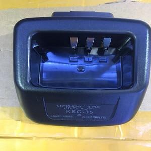 Image 1 - KSC 35 sadece baz şarj cihazı masaüstü şarj cihazı için Kenwood TK U100 TK3000 TK2000 vb walkie talkie sadece li ion pil