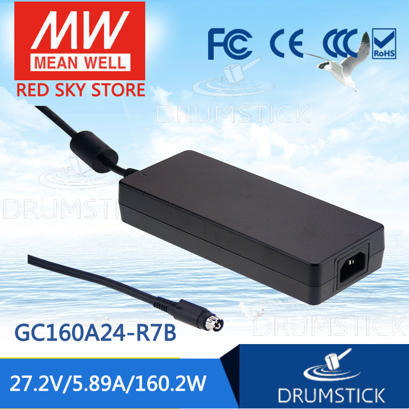 MEAN WELL GC160A24-R7B 27.2V 5.89A meanwell GC160 27.2V 160.2W Single Output Battery ChargerMEAN WELL GC160A24-R7B 27.2V 5.89A meanwell GC160 27.2V 160.2W Single Output Battery Charger