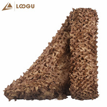 LOOGU 1.5M*10M Desert Military Camouflage Net Filet Camouflage Militaire Hunting Camping Hiking Filet Camouflage Militaire Net camouflage
