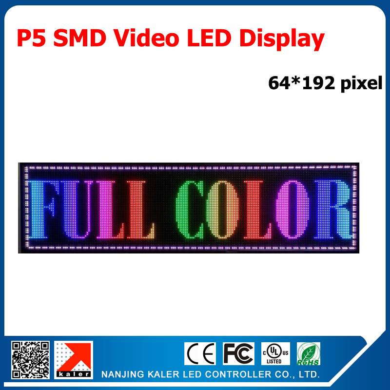 TEEHO 24pcs LED Full Color Video Display Panel Scrolling Message Graphic Indoor P5 LED Module 64*192 Pixel LED Display