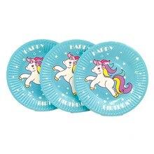 10pcs/set 7inch Unicorn Plate Children Party Supplies Theme Kids Funny Birthday Favors Decoration