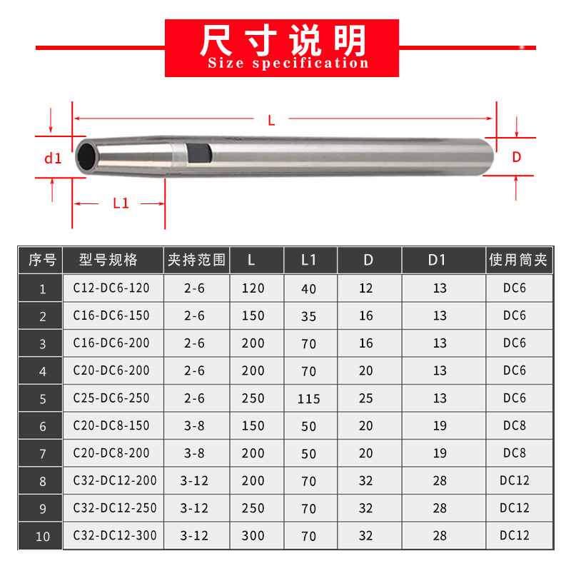 Купить с кэшбэком 1pcs slim collet chuck ST10 ST12 DC6 120L /ST12-DC6-150 /ST16 DC6/ ST20 DC8 pull back extension adapter toolholder post pull