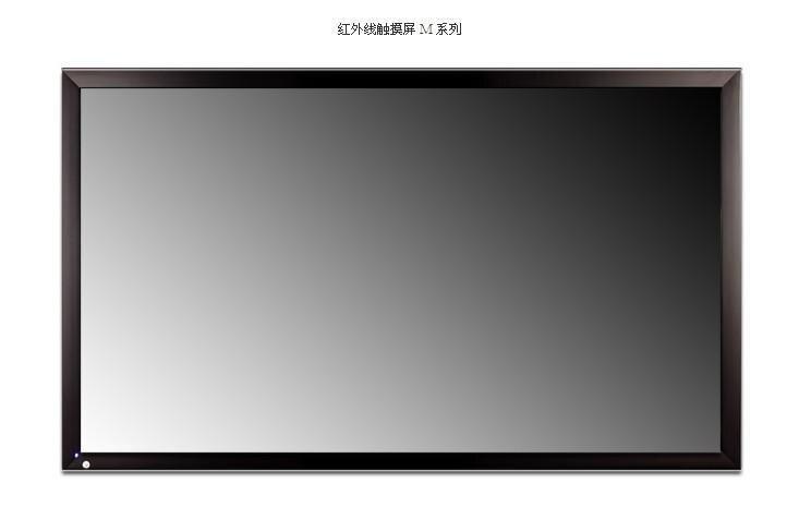 """98 """"infracrveni IR multi zaslon na dotik, 2 točki na dotik in multi zaslon na dotik za monitor s hitro dostavo DHL ali FedEX"""