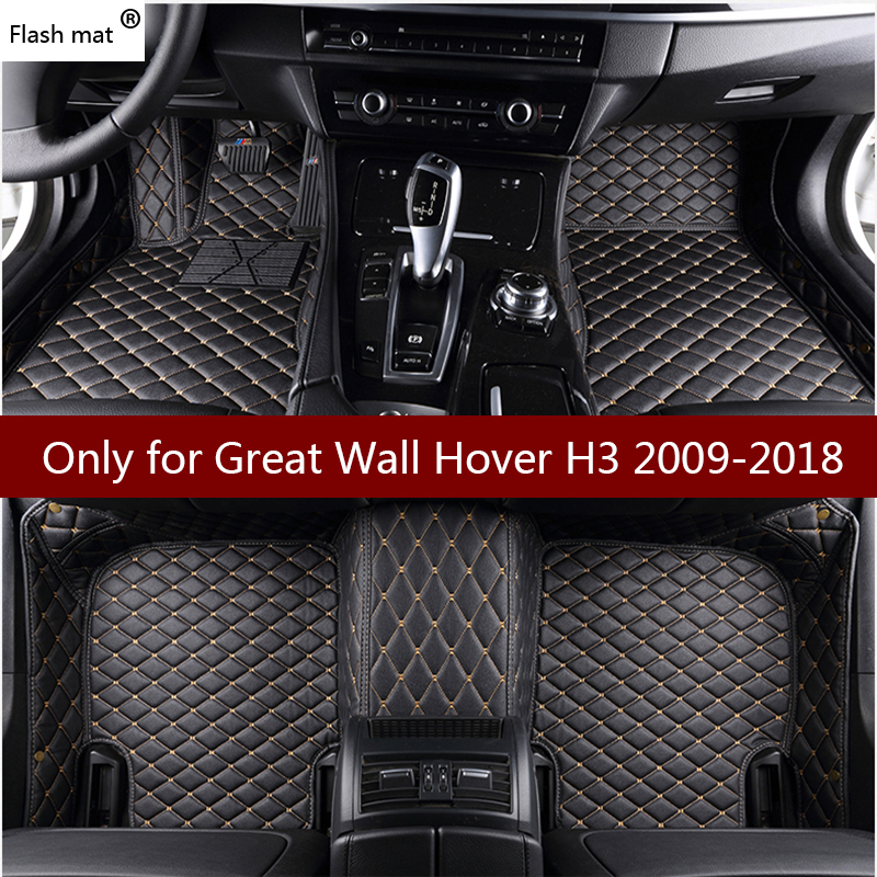 Flash mat leather car floor mats for Great Wall Hover H3 2009-2015 2016 2017 2018 Custom foot Pads automobile carpet car covers flash mat leather car floor mats for jaguar xf 2008 2013 2014 2015 2016 2017 2018 custom foot pads automobile carpet car covers