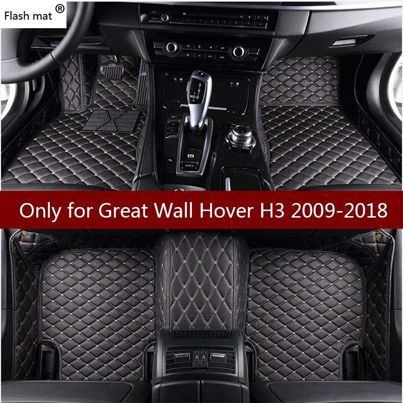 Flash tapis en cuir de voiture tapis de sol pour Great Wall Hover H3 2009-2015 2016 2017 2018 Personnalisé pied Tapis automobile tapis de voiture couvre
