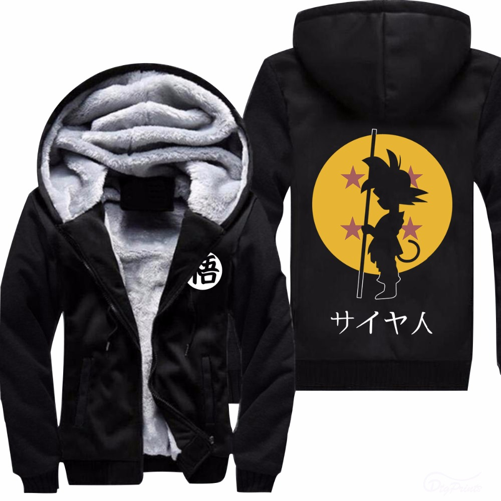 Dragon Ball Animate Hoodie mens Thicken Fleece Zipper Jacket 2018 Super Saiyan Goku DBZ fast ship