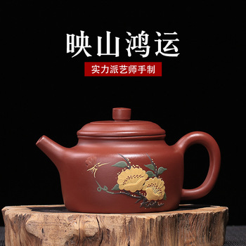 Sand Pot Yingshan Hongyun Pot Pure Handicraft Gift Yixing Teapot Wholesale Tea Road Accessories One Delivery Engraving