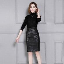 2018 New Fashion Genuine Sheep Leather Skirt K17