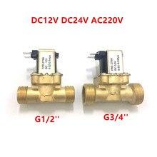 EBOWAN G1/2 ''латунный Электрический электромагнитный клапан N/C 12v 24v 220v G3/4'' водный воздушный Впускной переключатель потока для солнечного водонагревателя клапан
